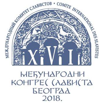 Međunarodni kongres slavista